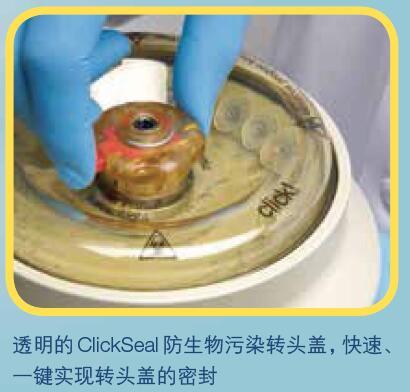 美国热电Thermo Micro 17微量高速离心机