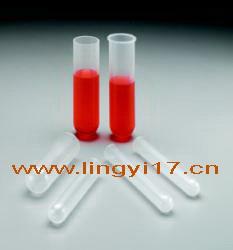 美国耐洁Nalgene圆底离心管,PPCO材质100ml,可高压高温灭菌3110-1000