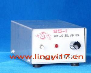 磁力搅拌器85-1