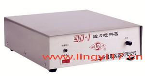 大功率磁力搅拌器90-1