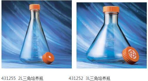 Corning康宁聚碳酸脂2L与3L培养瓶