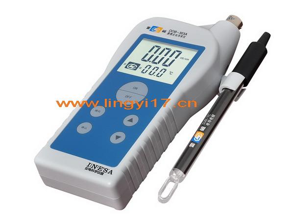 上海雷磁JPB-607A型便携式溶解氧测定仪