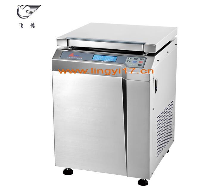 上海安亭高速冷冻离心机GL-10C