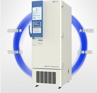 中科美菱超低温冷冻储存箱DW-HL778