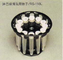 久保田KA-2200免疫血液学用离心机