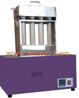 数显控温消化炉LDN-08D