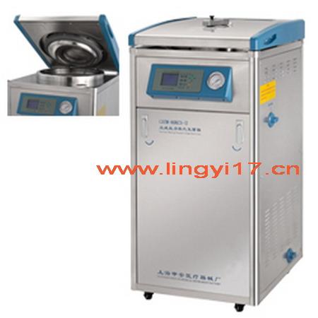 立式高压蒸汽灭菌器LDZM-60L-II