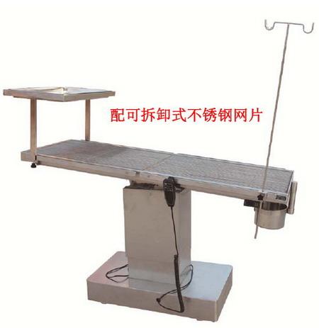 LS-04不锈钢恒温双向倾斜升降手术台