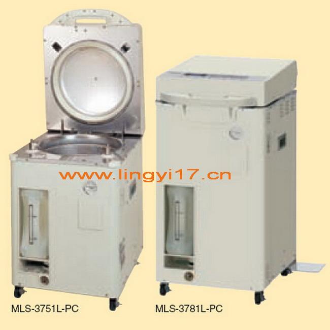SANYO日本松下三洋全自动高压蒸汽灭菌器MLS-3751L-PC