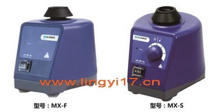 美国SCILOGEX赛洛捷克可调式混匀仪、涡旋混匀器MX-S/MX-F
