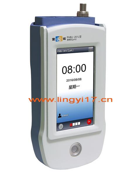 上海雷磁DDBJ-350F型便携式电导率仪