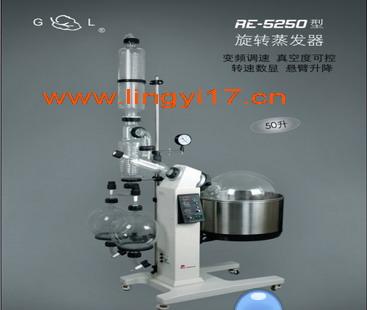 旋转蒸发器RE-5250