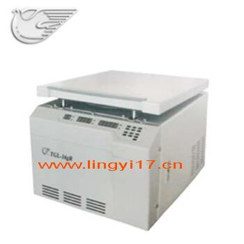 上海安亭高速冷冻离心机TGL-16aR