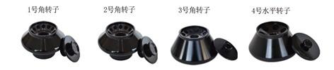 上海安亭高速冷冻离心机TGL-20bR