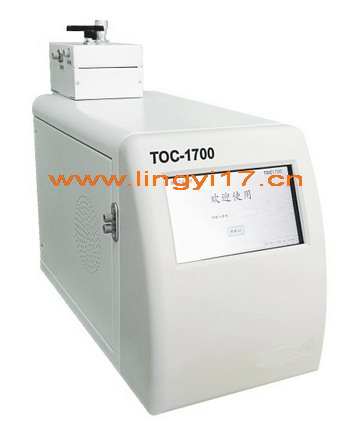 TOC-1700在线型总有机碳分析仪