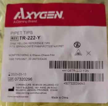 Axygen爱思进200ul带刻度黄吸头TR-222-Y,不带滤芯吸头