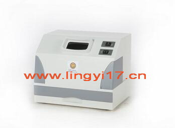 UV 2000紫外分析仪