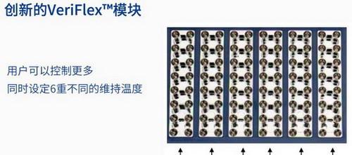 美国ABI Veriti 96梯度PCR仪,0.2ml