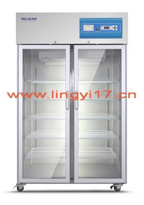 中科美菱医用冷藏箱YC-968L