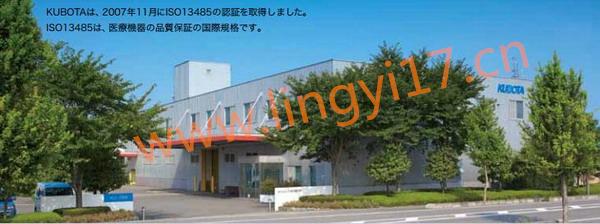 日本久保田3520高速冷冻离心机