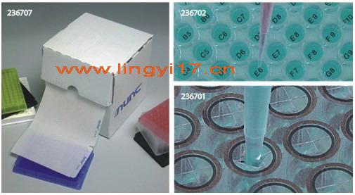 Nunc微孔板配套封板膜