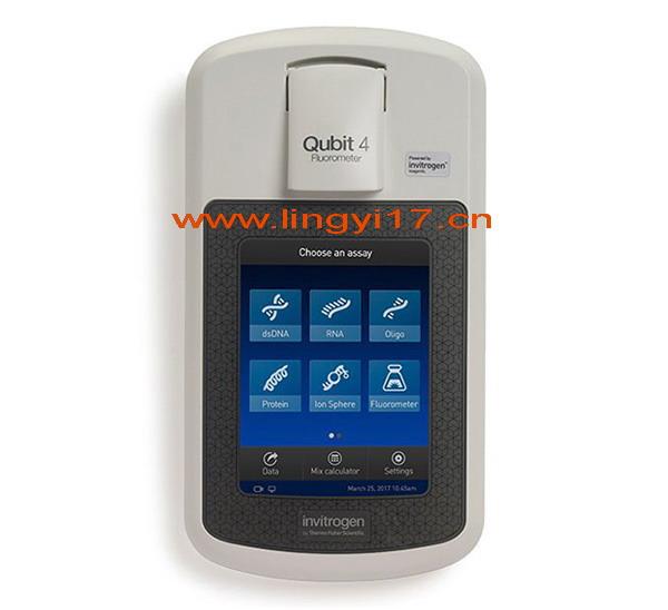 qubit4.0荧光计