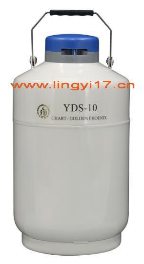 YDS-10金凤液氮罐,10L